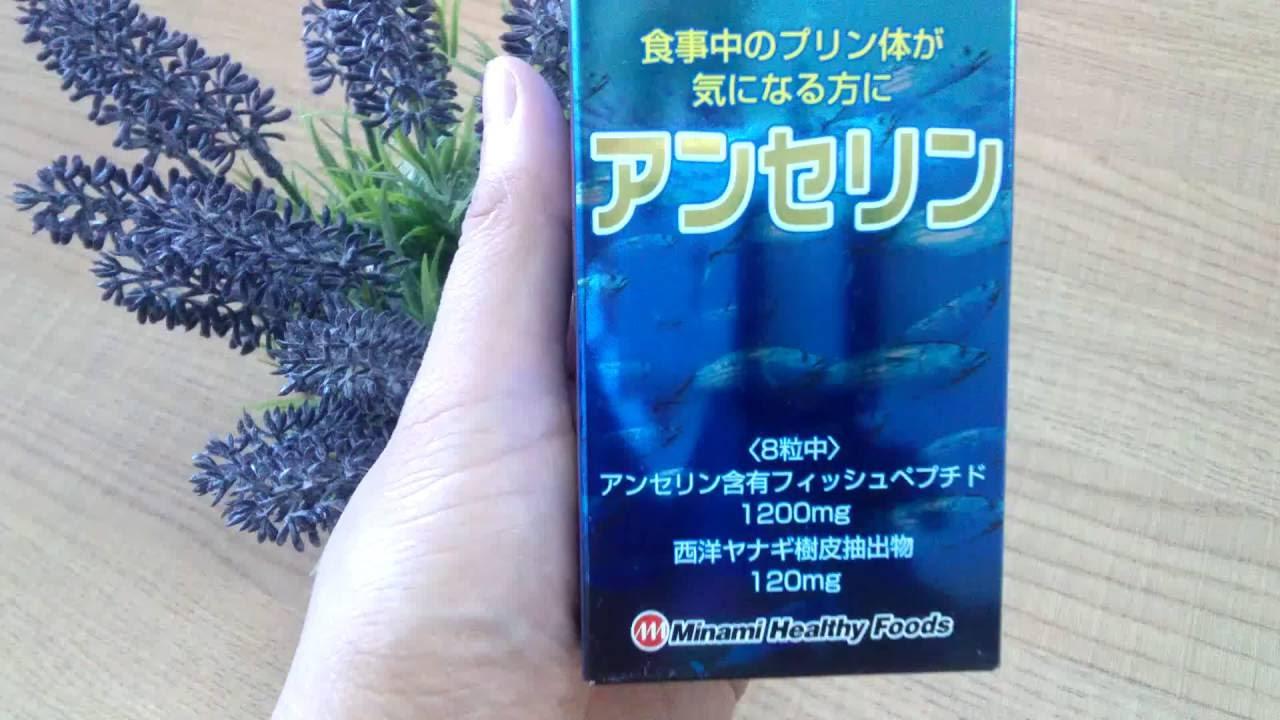 Thuốc gout Nhật Bản anserine minami 240 viên